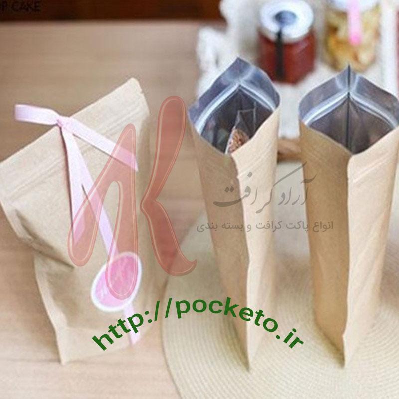 انواع پاکت کرافت